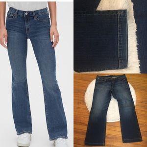 GAP Long & Lean Stretch Denim Jeans!